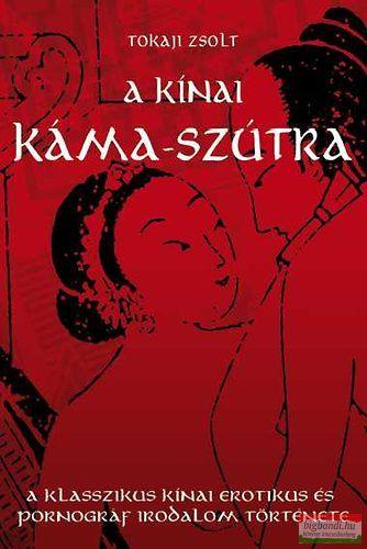 A kínai Káma-szútra - A klasszikus kínai erotikus és pornográf irodalom története