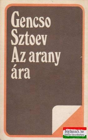 AZ ARANY ÁRA