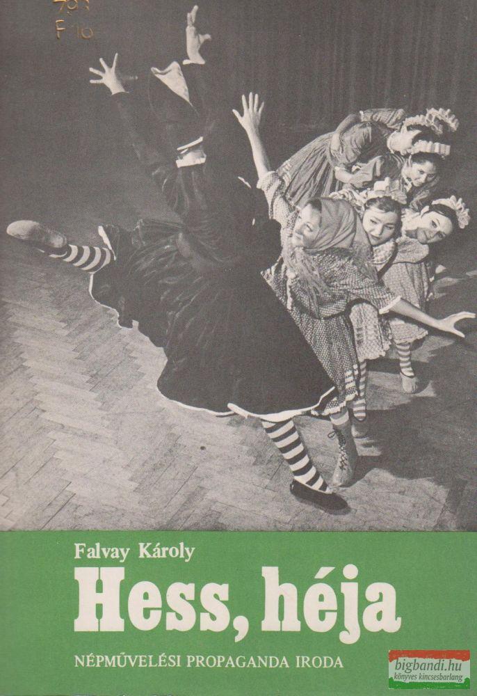Hess, héja - Lőrincrévi táncok