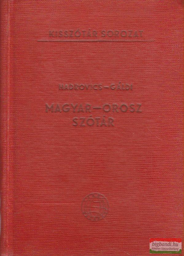 MAGYAR-OROSZ SZÓTÁR