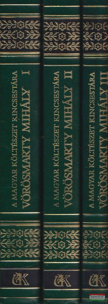 Vörösmarty Mihály költeményei I-III.