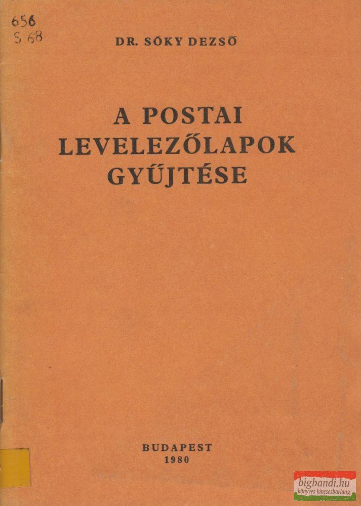 A postai levelezőlapok gyűjtése