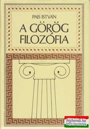 Pais István - A görög filozófia (dedikált)