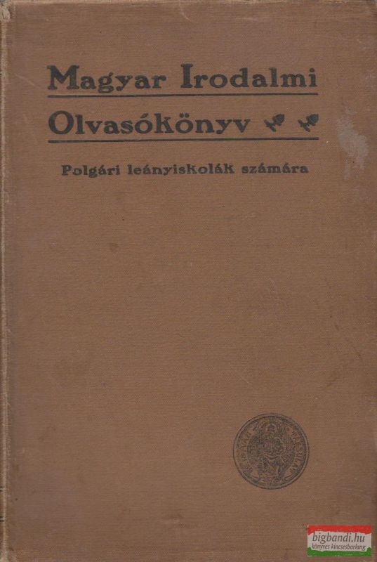 Magyar irodalmi olvasókönyv