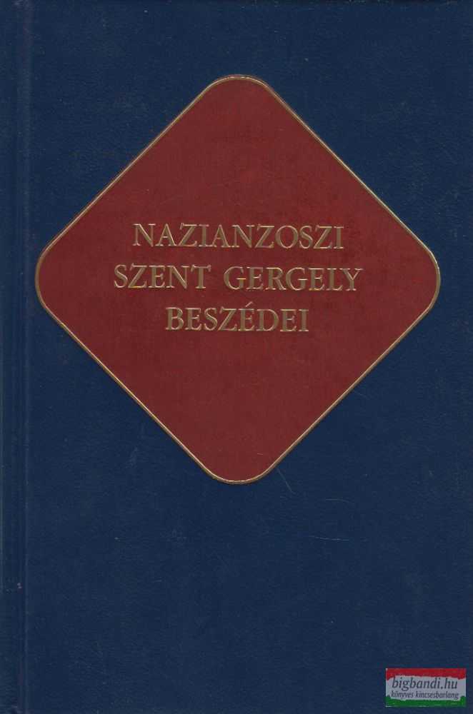 Nazianzoszi Szent Gergely beszédei
