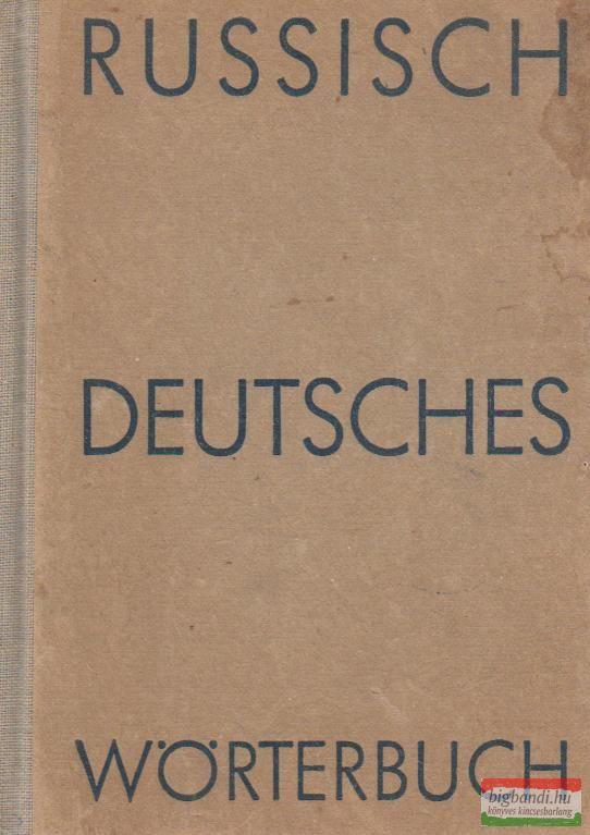 Russisch-Deutsches Wörterbuch