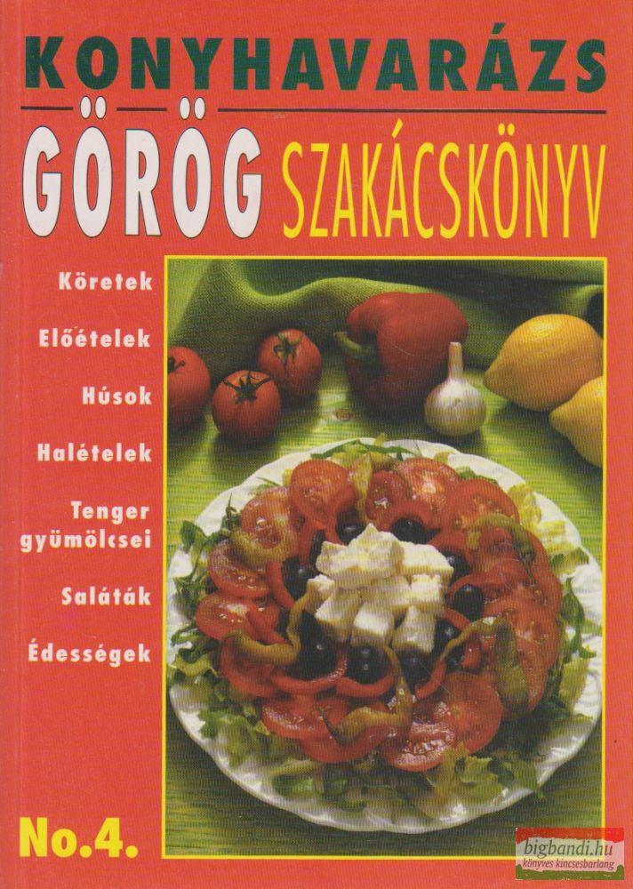 Konyhavarázs 4. - Görög szakácskönyv