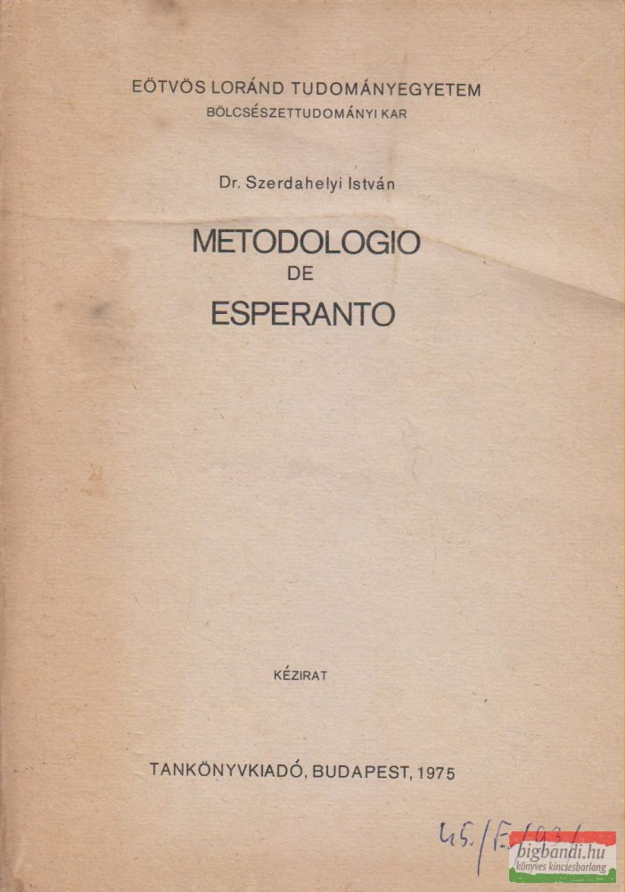 Metodologio de esperanto