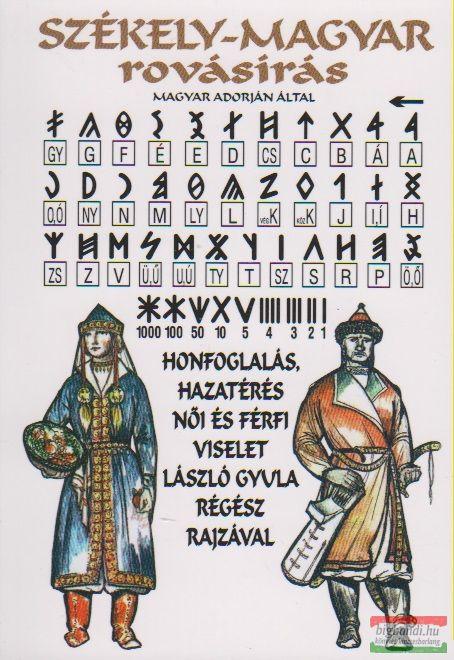 Székely-magyar rovásírás kártyanaptár 2014