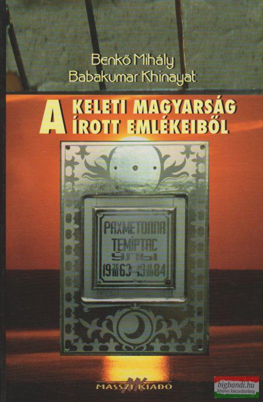 A keleti magyarság írott emlékeiből