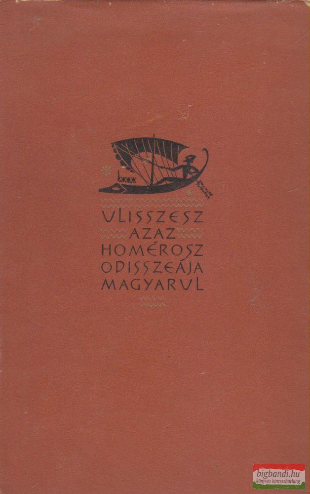Homérosz - Ulisszesz