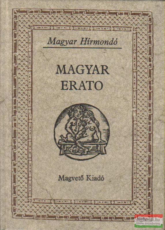 Magyar Erato