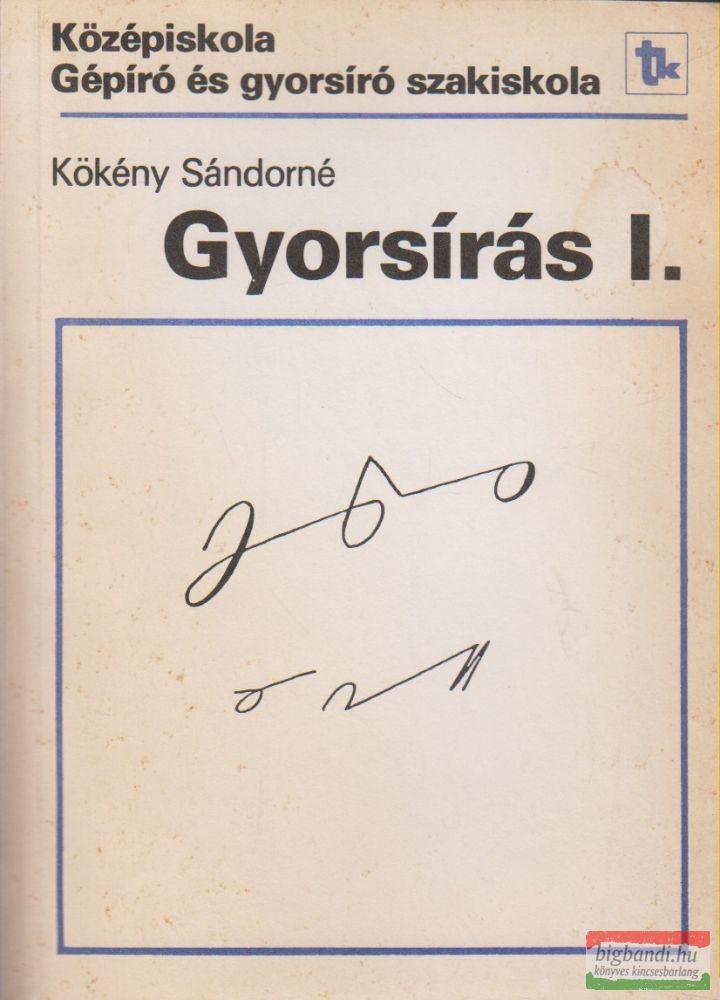 Kökény Sándorné - Gyorsírás I.