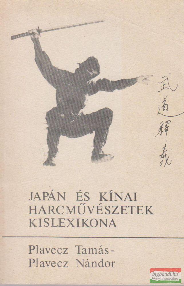 Plavecz Tamás, Plavecz Nándor - Japán és kínai harcművészetek kislexikona