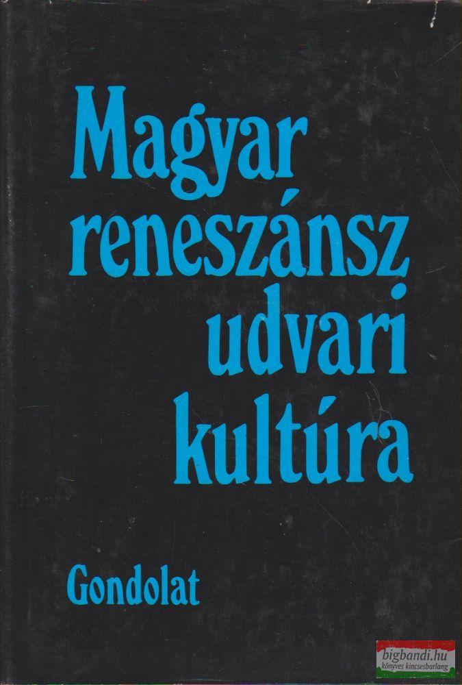Magyar reneszánsz udvari kultúra