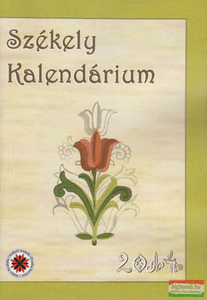 Székely Kalendárium 2014