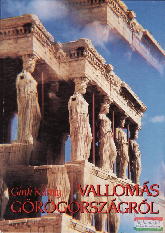 Vallomás Görögországról
