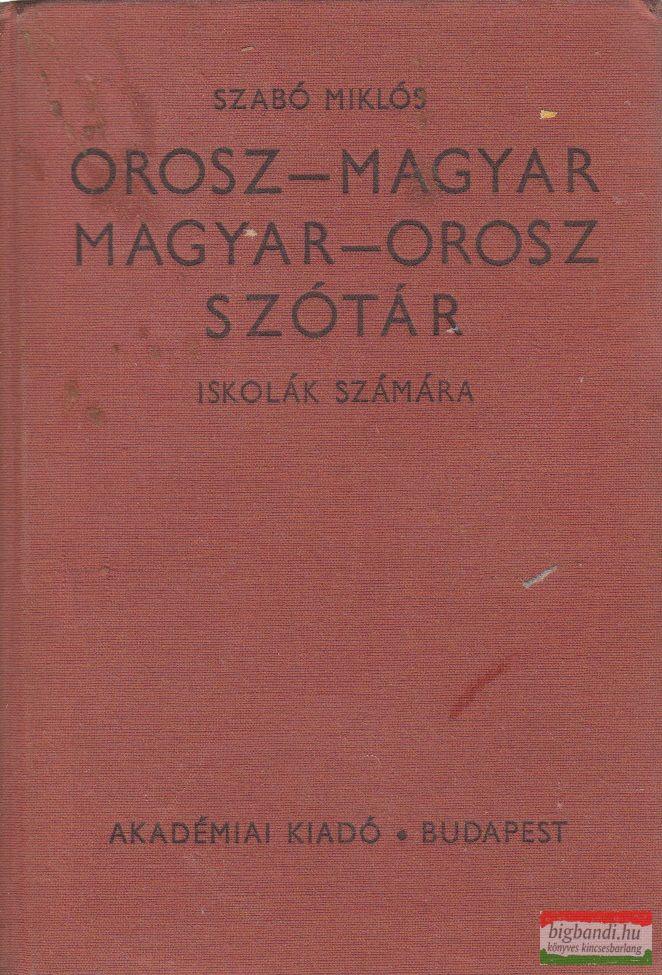 Szabó Miklós - Orosz-magyar, magyar-orosz szótár iskolák számára