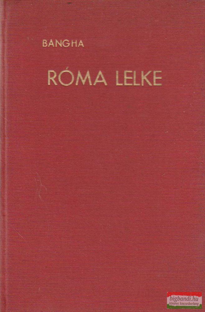 Róma lelke