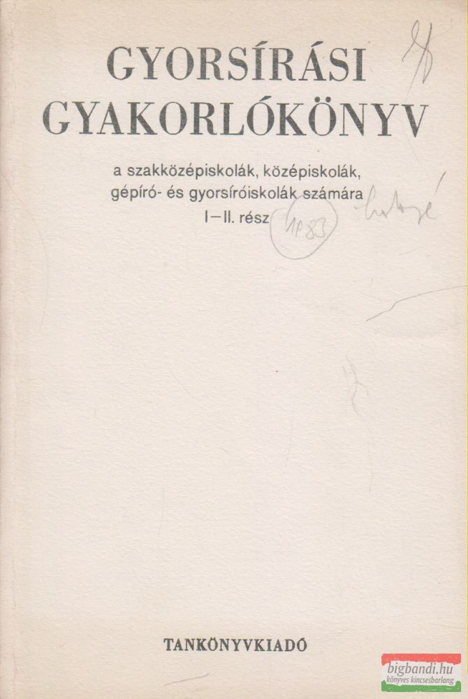 Dr. Kappa György - Gyorsírási gyakorlókönyv