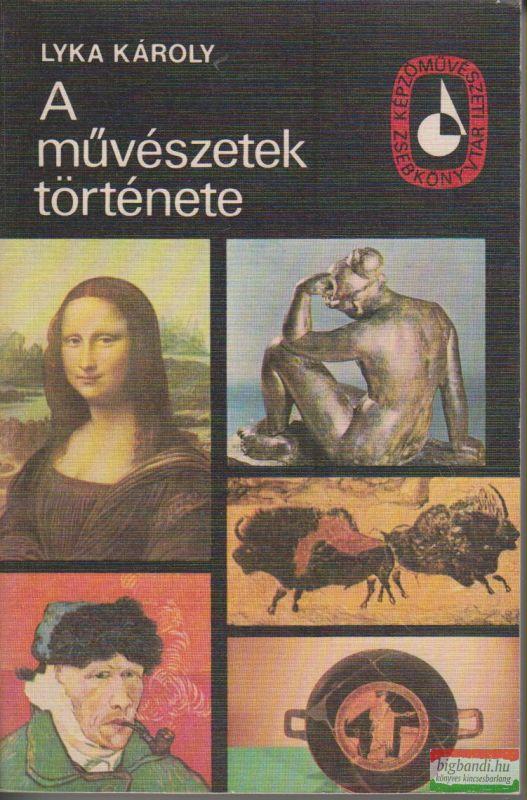 Lyka Károly - A művészetek története