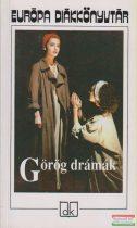 Görög drámák