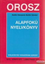 Botlik Dénesné, Botlik Sándor - Orosz alapfokú nyelvkönyv