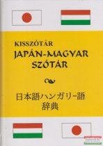 Varga István - Japán-magyar szótár
