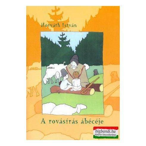 Horváth István - A rovásírás ábécéje