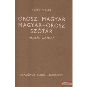 Orosz-magyar, magyar-orosz szótár iskolák számára