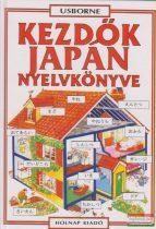 Helen Davies, Horváth Csaba - Kezdők japán nyelvkönyve