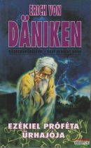 Hans Herbert Beier, Erich von Däniken - Ezékiel próféta űrhajója