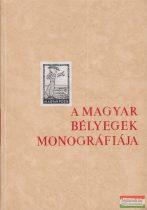 A magyar bélyegek monográfiája V.
