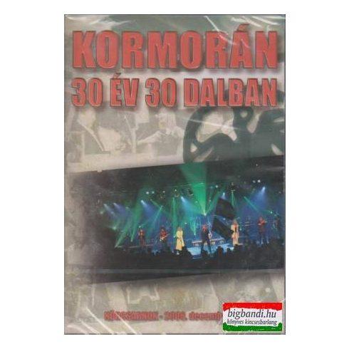 Kormorán DVD - 30 év 30 dalban - Körcsarnok 2006 december 23