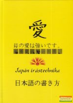 Varga István - Japán írástechnika + 2 CD
