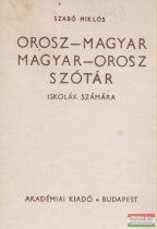 Szabó Miklós - Orosz-magyar / Magyar-orosz szótár