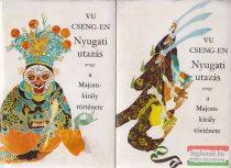 Vu Cseng-En - Nyugati utazás avagy a Majomkirály története I-II.