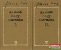Hamvas Béla - Az ősök nagy csarnoka I-II. (Életműsorozat 19-20)