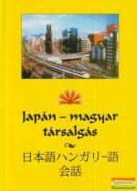 Varga István - Japán-magyar társalgás + CD