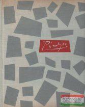 Picasso - Unbekannte Gemalde und Zeichnungen