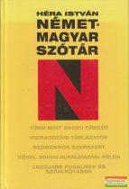 Német-magyar szótár