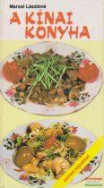 A kínai konyha