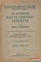 Az egységes magyar gyorsírás tankönyve