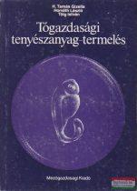 H. Tamás Gizella, Horváth László, Tölg István - Tógazdasági tenyészanyag-termelés