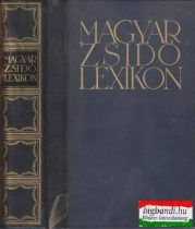 Ujváry Péter szerk. - Magyar zsidó lexikon