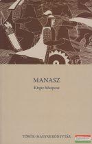 Somfai Kara Dávid-Csáji László Koppány (ford., szerk.) - Manasz - Kirgiz hőseposz