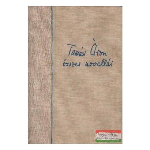Tamási Áron összes novellái