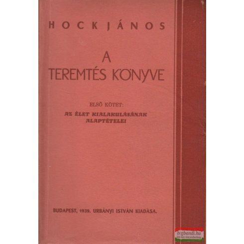 Hock János - A teremtés könyve I-II. (vallás-filozófiai tanulmány)