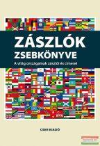 Balogh László - Zászlók zsebkönyve - A világ országainak zászlói és címerei