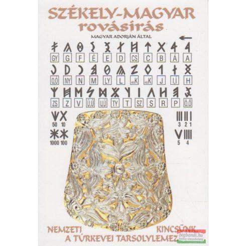 Székely-magyar rovásírás kártyanaptár 2018